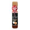 北海道タマネギドレッシング 200ml  夏サラダ、ローストビーフ、カルパッチョに