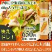 北海道タマネギドレッシング にんじん香味 200ml  鮮やかな橙色した彩りドレッシング インスタ映え