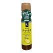 北海道タマネギドレッシング 和風ゆず香味 200ml 冷製バスタのソースに カツオのたたきに