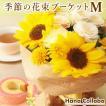 花 薔薇 アレンジ 誕生日 プレゼント ギフト 退職祝い 還暦祝い お祝い 女性 母 贈り物 花束 M 生花