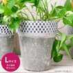 プランター おしゃれ 植木鉢 陶器 クラシカルハイプランター Lサイズ 約5.5号
