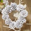 造花 リース おしゃれ ナチュラルパインコーンリース ホワイト 直径約18cm