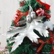クリスマス 飾り オーナメント ナッツ&リーフ 1個