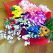 季節の花 花束 50本 3980円 お祝 退職 お見舞い 誕生日 送別会 贈る 家庭用切花 プレゼント