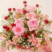 お祝い用アレンジメント(ピンク系)。送料・手数料無料。メッセージカード付。