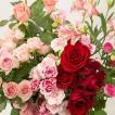 おまかせアレンジメント(お祝い用・レッド・ピンク系)。送料・手数料無料。メッセージカード付。