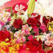 お祝い用花束(赤バラ)。送料・手数料無料。メッセージカード付。