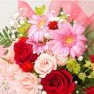 お祝い用花束(バラ・ガーベラ・ミニブーケ)。送料・手数料無料。メッセージカード付。