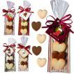 クリスマス お菓子 プチギフト「クリスマスハッピーハートHH」ウエルカムギフト クッキー配る 子ども 業務用 大量  個包装  販促 HZW-XHHC02