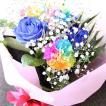 レインボーカーネーション&ブルーローズ 花束・ブーケ 【お届けは5月1日〜5月11日となります。】