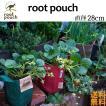 root pouch (ルーツポーチ) 直径28cm 【メール便送料無料】 持ち手の付いた不織布ポット 選べる3色 #5
