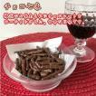 チョコ七味 1袋