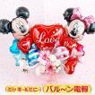 ミッキー ミニー 電報 祝電 結婚式 誕生日 発表会 バルーン フラワー ギフト  ディズニー 造花