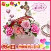 母の日に贈る ミニーのレインボーローズプリザーブドフラワー入り造花アレンジメント Disney036