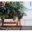 待望の再入荷!ハンギングバスケット専用 折りたたみ式 木製フラワースタンド「ハンギングパートナー」 (フラワーラック フラワースタンド ウッド)
