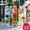 メディア掲載[花うるるのハーバリウム] 選べる5色  敬老の日 内祝い お返し 送料無料 プレゼント プリザーブドフラワー  誕生日 花 ハーバリウム ギフト お祝い