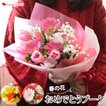選べる3色 チューリップと春のお花の花束