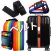 便利なスーツケースベルト 同時購入...