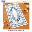 刺繍キット オリムパス No.1197「ブルーローズ」 テーブルセンター 美しい花たち クロスステッチ