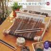 ハマナカ H601-002折りたたみ式オリヴィエ アルテア 本格手織・織美絵