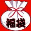 平成26年手芸セット「お楽しみ福袋壱萬円」 lbg