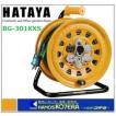 【ハタヤ HATAYA】 温度センサー付コードリール 単相100V 30M  BG-301KXS