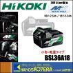 【在庫あり】【HiKOKI 工機ホールディングス】マルチボルト蓄電池 BSL36A18 36V-2.5Ah / 18V-5.0Ah(自動切替) [0037-1749] リチウムイオン 保証書・箱付