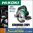 【HiKOKI 工機】165mmコードレス丸のこ マルチボルト(36V) C3606DA(2XP)  グリーン 蓄電池2個+充電器+ケース付