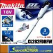 【makita マキタ】18V充電式クリーナー(紙パック式)CL282FDRFW ワンタッチスイッチ 3.0Ahバッテリ+充電器付