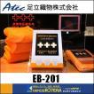 【Atec 足立織物】 災害時持ち出し・備蓄用 非常用圧縮毛布 EB-201 A4サイズ