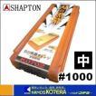 【在庫あり】【SHAPTON シャプトン】セラミック砥石 刃の黒幕 210x70x15mm #1000(中砥)オレンジ K0702
