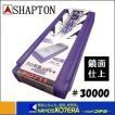 【SHAPTON シャプトン】セラミック砥石 刃の黒幕 210x70x15mm #30000(鏡面仕上砥)ムラサキ K0711