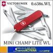【VICTORINOX ビクトリノックス】 マルチツール 0.6386.WL ミニチャンプライトWL (17機能/58mm)