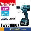 【マキタ makita】 18V 充電式インパクトレンチ TW281DRGX 青色 6.0Ah バッテリ2本・充電器・ケース付
