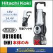 【HITACHI 日立工機】 14.4V/18V共用コードレスランタン UB18DDL(NN)本体のみ (蓄電池・充電器別売)