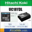 【HiKOKI 工機ホールディングス】急速充電器 14.4-18V用充電器 UC18YDL USB端子付
