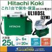 【HITACHI 日立工機】 コードレス冷温庫 UL18DSL(LYM) 6.0Ahリチウムイオン電池付
