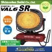 【代引き不可】【静岡製機】赤外線オイルヒーター バルシックスSR(50/60Hz兼用) VAL6-SR (自動スイング・上方角度可変) ※個人様宅配送不可