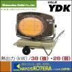 【代引き不可】【静岡製機】赤外線オイルヒーター バルシックスYDK(50/60Hz兼用) VAL6-YDK (自動スイング・上方角度可変) ※個人様宅配送不可
