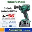 【HITACHI 日立工機】コードレスインパクトレンチ WR18DBAL2(2LSCK)(L) グリーン 18V 3.0Ah