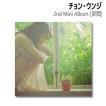★ポスター付き★ チョン・ウンジ (APINK) ミニ2集 アルバム 空間 (2nd Mini Album) [CD] グッズ