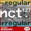 【送料無料・速達・代引不可】 NCT 127 (エヌシーティー 127) 正規1集 アルバム NCT #127 Regular-Irregular' (1st Album) [CD] グッズ