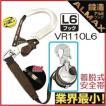 タジマ 着脱式安全帯 ランヤード VR110L6 軽量鍛造アルミフック(より戻し付き・硬質焼入れゲート付き)