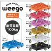 TRUSCO 小型樹脂台車 weego【ラベンダー WP-2-LV】通常タイプ(前輪自在キャスター)伸縮式折りたたみハンドル  軽量 コンパクト 静か