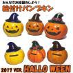 お絵かき かぼちゃ ハロウィンパンプキン 陶器 30個以上販売 手作り ハロウィン パンプキン 置物