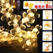 LEDイルミネーションライト ソーラーイルミネーションライト/ストレートライト フラワー 電球色 30球