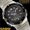 カシオ CASIO メンズ 腕時計 タフソーラー アナデジ AQ-S800WD-1E チープカシオ シルバー 文字盤 ブラック