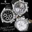 腕時計 メンズ クロノグラフ メンズ腕時計 ブランド 時計