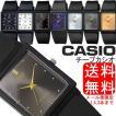 ゆうパケット メール便 送料無料 チプカシ 腕時計 アナログ CASIO カシオ チープカシオ メンズ レディース