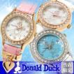 腕時計 レディース ドナルド Disney 腕時計 ディズニー ドナルドダック